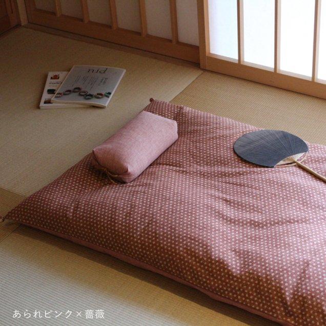 ごろ寝敷き布団 65×165cm リバーシブル 【普通サイズ】 お昼寝ふとん お昼寝マット 長座布団