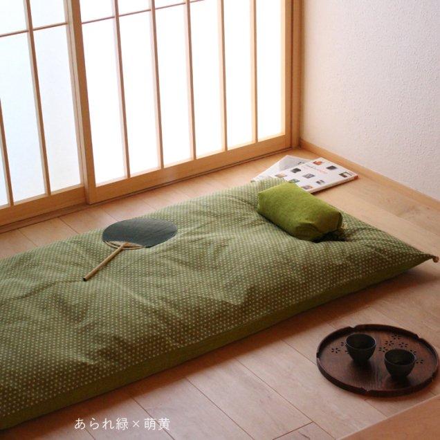 ごろ寝敷き布団 75×180cm リバーシブル 【ゆったりサイズ】 お昼寝ふとん お昼寝マット 長座布団