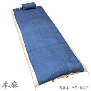 本麻 ごろ寝敷き布団 65×165cm 【普通サイズ】 お昼寝ふとん お昼寝マット 長座布団