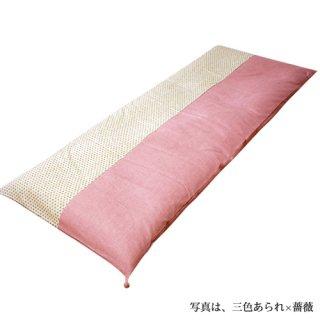 ごろ寝敷き布団 65×165cm ツートン 【普通サイズ】 お昼寝ふとん お昼寝マット 長座布団