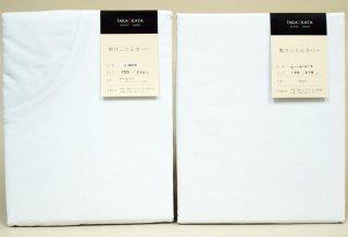 掛けふとん白カバー 150×210cm シングルサイズ