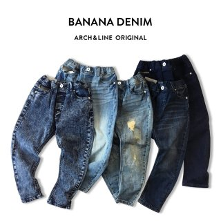 5POCKET DENIM BANANA PANTS