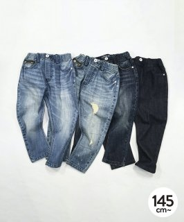 DENIM 5PK BANANA PANTS