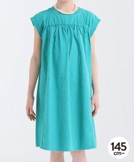 G/D PARACHUTE DRESS