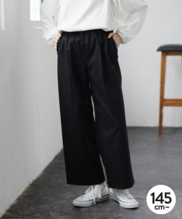 FLAP BAGS TROUSERS