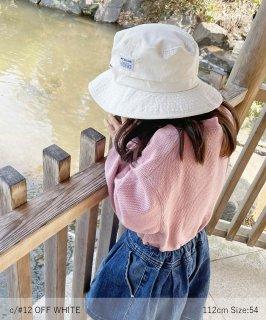 ULTRA VEIL HAT