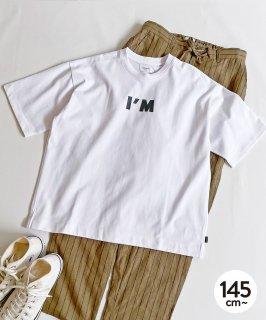 5/S WIDE I'M TEE ワイド型[145-175cm]