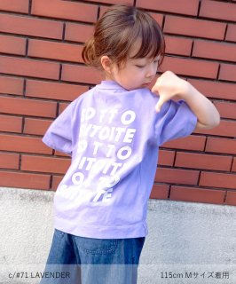 OUTLET 5/S WIDE  SOTTO TEE ワイド型[80-145cm]<img class='new_mark_img2' src='https://img.shop-pro.jp/img/new/icons20.gif' style='border:none;display:inline;margin:0px;padding:0px;width:auto;' />