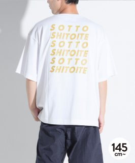5/S WIDE  SOTTO TEE ワイド型[145-175cm]<img class='new_mark_img2' src='https://img.shop-pro.jp/img/new/icons20.gif' style='border:none;display:inline;margin:0px;padding:0px;width:auto;' />