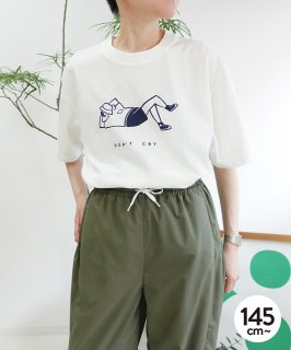 G/D CANVAS DON'T CRY TEE ジャストルーズ 製品染め[145-175cm]<img class='new_mark_img2' src='https://img.shop-pro.jp/img/new/icons20.gif' style='border:none;display:inline;margin:0px;padding:0px;width:auto;' />