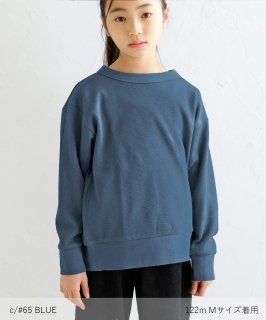 ORGANIC HONEYCOMB C/N TEE ハニカム編み/オーガニックコットン[100-145cm]