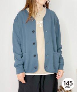 ORGANIC HONEYCOMB CARDIGAN ハニカム編み/オーガニックコットン[145-175cm]