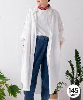 B/D LONG SHIRT ロングシャツ ユニセックス[145-165cm]