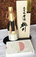 【予約限定品】入賞酒「大吟醸雫酒」720ml&桃川大吟醸雫酒生ショコラ ほお・そめる セット こちらの商品は2月9日(火)以降の発送となります。