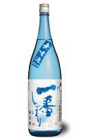 桃川 無濾過一番しぼり純米酒 1800ml
