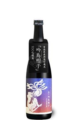 桃川 吟烏帽子 大吟醸純米酒720ml