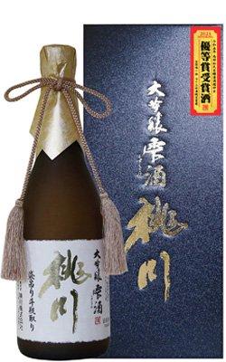 【優等賞受賞酒】大吟醸雫酒 桃川 720ml【数量限定品】