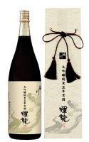 大吟醸純米五年古酒 輝龍 1800ml