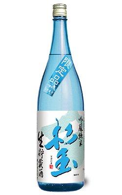 杉玉吟醸純米生貯蔵酒 1800ml