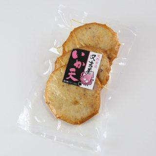 プリプリのイカの食感がたまらないロングセラー商品|真空イカ天|又吉屋
