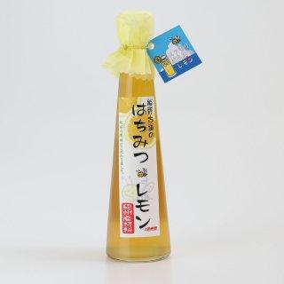 紀州レモンを使った爽やかなはちみつ飲料(希釈)|熊野古道のはちみつレモン185ml|野村養蜂園