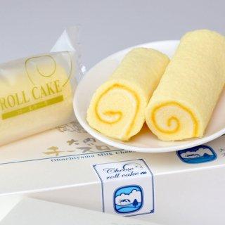 大人気のブランド牛乳で作った、食べやすいミニサイズ|大内山牛乳チーズロールケーキ|三重斎藤物産
