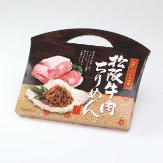 松阪牛100%使用、ちりめんじゃこと和えた深みのある旨み|松阪牛肉ちりめん|三重斎藤物産