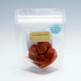 食べきりサイズの紀州南高梅、熟成した白干し梅干を減塩した(塩分10%)|うすしおうめぼし75g|松本農園