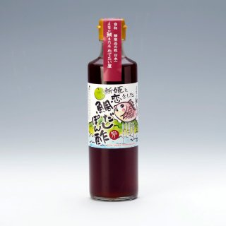 鯛だしつゆをベースに純米酢と熊野の特産柑橘「新姫」の果汁を入れた|鯛だしぽん酢280ml|三和水産