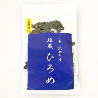 シャキシャキの食感がたまらない希少な海藻、豊富な栄養素|塩蔵ひろめ|石原商店