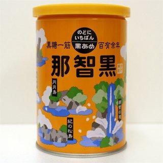 和歌山県推薦優良土産品指定、紀州路のお土産といえば碁石をかたどった黒あめ|那智黒(缶80g)|タマキ商店