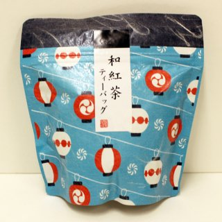 話題の和紅茶ティーバッグタイプ、日本で茶葉を摘み加工された紅茶|和紅茶ティーバッグ|上嶋製茶