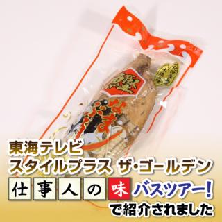 紀伊長島漁港に水揚げされた新鮮なカツオを使用|カツオ生節|上保商店