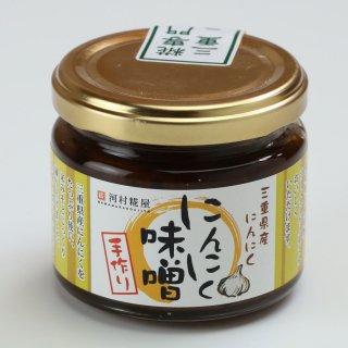 国産にんにく・国産しょうが使用、糀専門店の手作り味付け味噌|にんにく味噌|河村糀屋