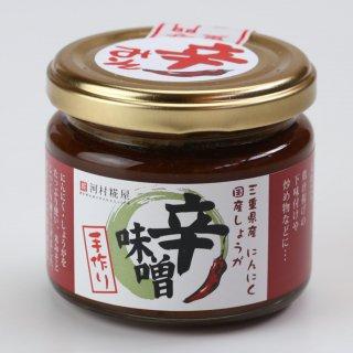 国産にんにく・国産しょうが使用、糀専門店の手作り味付け味噌|辛味噌|河村糀屋