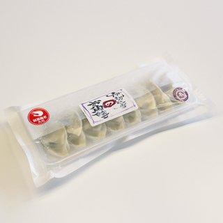 地元三重県産原材料にこだわり抜いた 伊勢志摩のお魚餃子(髭長海老入り) ヤマショー