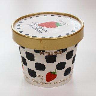 甘酸っぱくて爽やか、生クリームをたっぷり使った牧場アイス|大内山アイスクリーム ストロベリー|君家冷菓