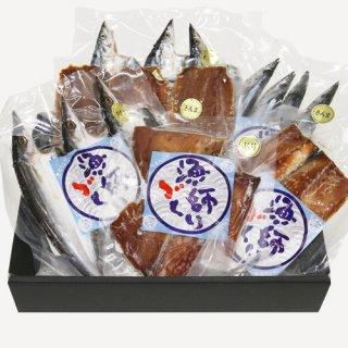 セットでお得!朝獲れ新鮮干物を冷凍で美味しさそのまま食卓へ|特選ひものセット|キホクニヤ