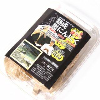 紀北町の清流・銚子川のそばで育ったにんにくを使用、まるでドライフルーツを食べているよう 熟成黒にんにく5玉入り 元気
