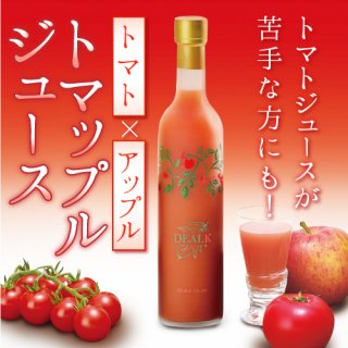 6年連続金賞受賞、極上200%トマトに青森県産りんご果汁|トマップルジュース|デアルケ