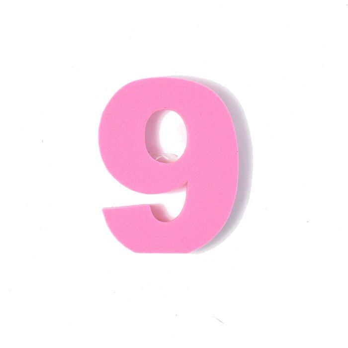 EVA数字 9 ピンク