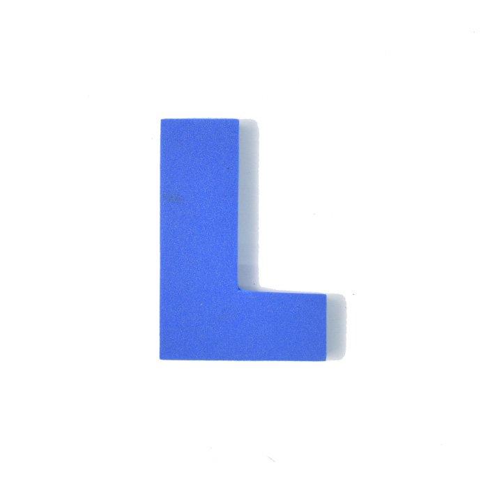 EVAアルファベット L ブルー