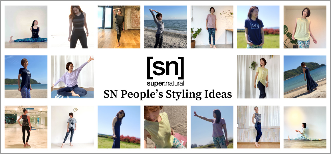 SN People's Styling Ideas