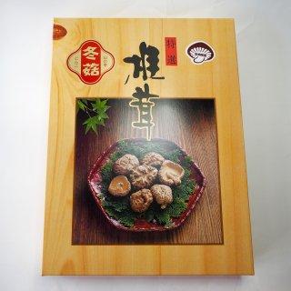 どんこ(肉厚)箱詰 - 105g