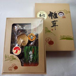 香信箱詰 - 85g