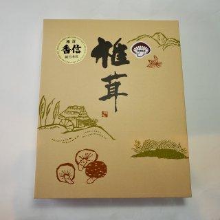 香信箱詰 - 190g