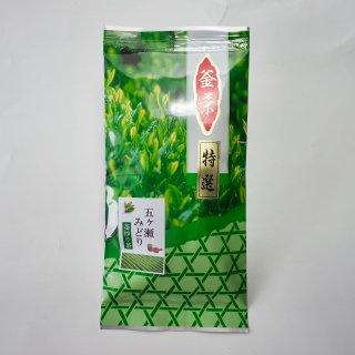 五ヶ瀬釜炒り茶・上