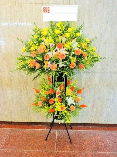 スタンドフラワー ダブル[イエロー・オレンジ系] STW25-02