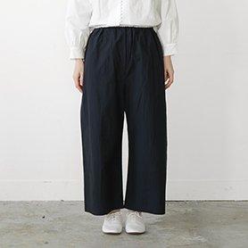 シンプルワイドパンツ / 紺