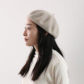 ベレー帽 / ベージュ
